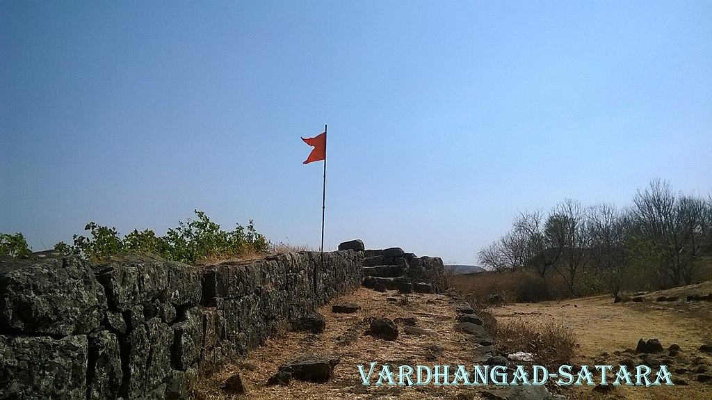 Vardhangad