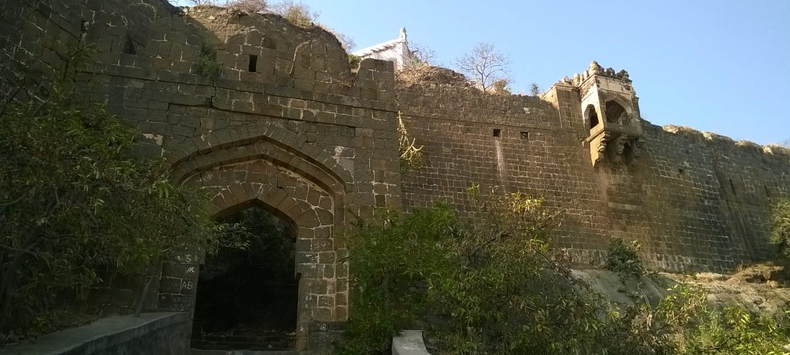 Galna Fort Trek